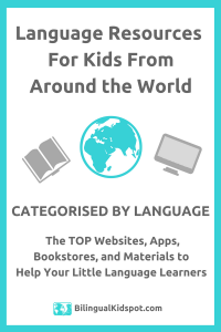 German language resources for kids