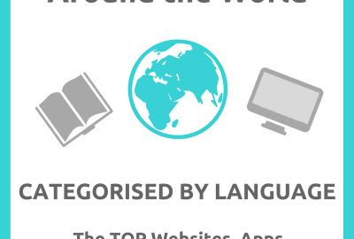 German language resources for kids